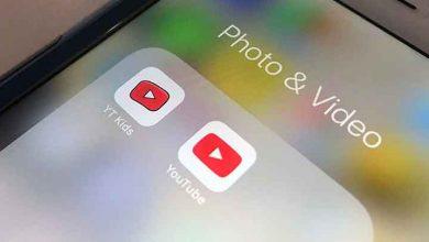 Photo of YouTube, 3 ayda 6 milyona yakın videoyu yayından kaldırdı