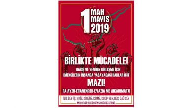 Photo of 1 Mayıs için ara bölgede ortak kutlama
