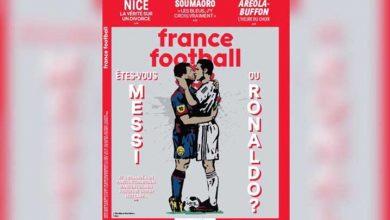 Photo of Fransız futbol dergisinin kapak fotoğrafı tartışma yarattı