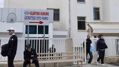 Photo of Kıb-Tek suç duyurusunda bulundu