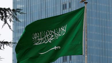 Photo of Suudi Arabistan 2020 yılındaki G20 zirvesine ev sahipliği yapacak