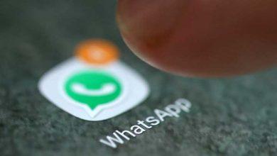 Photo of WhatsApp'ı açtığımızda neden 'Facebook' yazısını görüyoruz?
