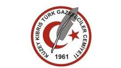 Photo of Kıbrıs Türk Gazeteciler Cemiyeti Genel Kurulu yarın yapılıyor