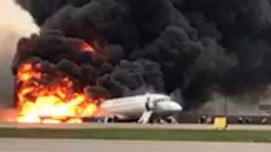 Photo of Acil iniş yaparken yanan uçakta 41 kişi öldü