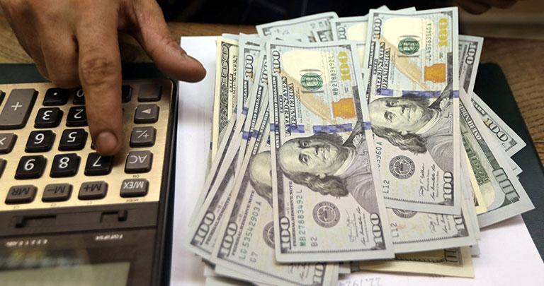 Dolar - FED