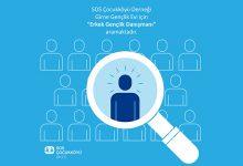 Photo of SOS Çocukköyü Derneği, Erkek Gençlik Danışmanı arıyor