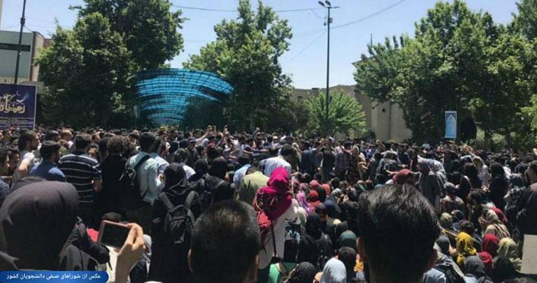 Tahran Üniversitesi