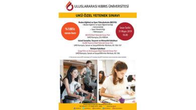 Photo of UKÜ Özel Yetenek Sınavı 31 Mayıs Cuma Günü yapılıyor