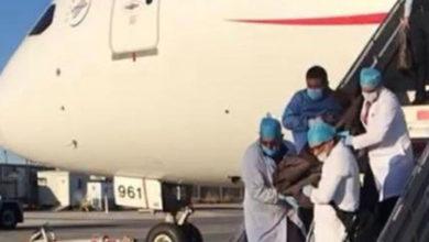 Photo of Karnında 246 paket kokainle uçağa binen yolcu öldü