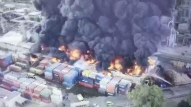 Photo of Cebelitarık'ta rafineri patladı