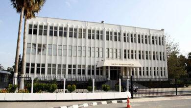 Photo of Kamu Hizmeti Komisyonu Sınav İşleri Müdürlüğü'ne Umaner getirildi