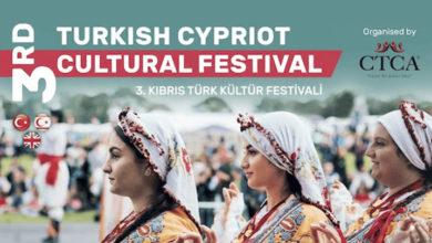 Photo of Kıbrıs Türk Kültür Festivali'nin üçüncüsü yapılıyor