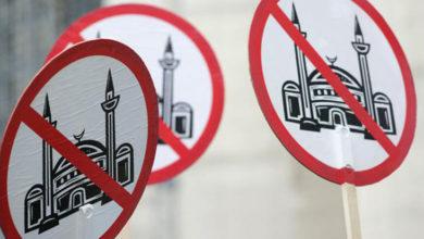 Photo of Almanya'da Müslümanlara yönelik suçlarda düşüş