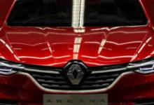 Photo of Fiat Chrysler, Renault ile birleşme teklifini geri çekti