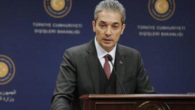 Photo of TC Dışişleri'den Rum kesiminin Fatih kararına tepki