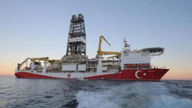 Photo of Times: Türkiye'nin doğalgaz yataklarına uzanması, adada sorunu yeniden alevlendirebilir