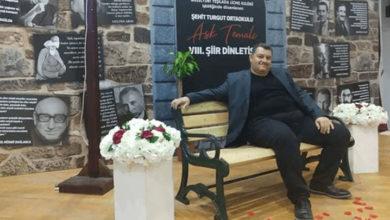 Photo of Özerdem, Azerbaycan'da ülkemizi temsil edecek