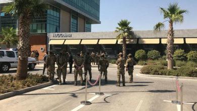 Photo of Erbil saldırısı failinin kimliği açıklandı