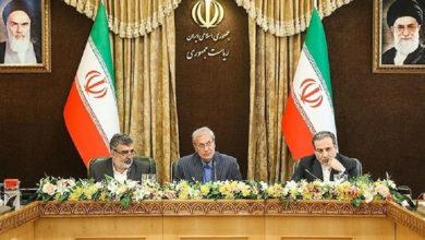 Photo of İran, nükleer anlaşmayla belirlenen uranyum zenginleştirme sınırını aşacağını duyurdu