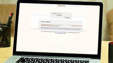 Photo of ÖSYM tercih işlemleri 23-29 Temmuz tarihleri arasında yapılacak