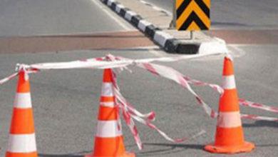 Photo of Güvercinlik kavşağından itibaren Mağusa yolu trafiğe kapatıldı