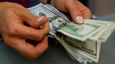 Photo of Dolar 5,80'in üzerinde hareket ediyor