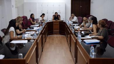 Photo of İdari, Kamu ve Sağlık İşleri Komitesi toplandı
