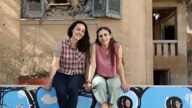 Photo of Kıbrıslı şefler The Guardian'da