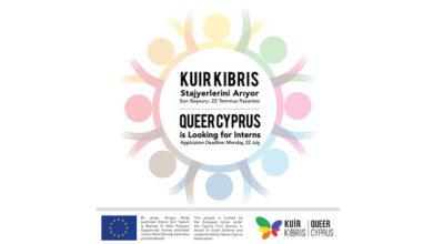 Photo of Kuir Kıbrıs stajyer arıyor
