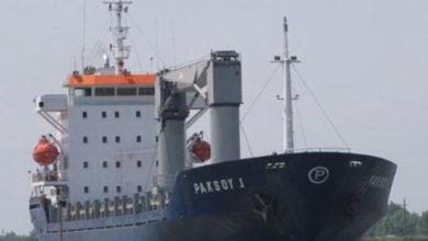 Photo of Nijerya'da korsanlar Türk gemisine saldırdı, 10 denizciyi kaçırdı
