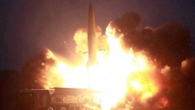 Photo of Kuzey Kore 'kısa menzilli balistik füze' denemesi yaptı
