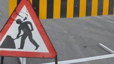 Photo of Değirmenlik-Çatalköy yolu yarın sabaha kadar kapalı olacak