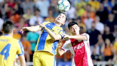 Photo of APOEL ile Ajax yenişemedi