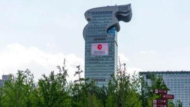 Photo of Kaçak milyarderin gökdeleni, alışveriş sitesinde 734 milyon dolara satıldı