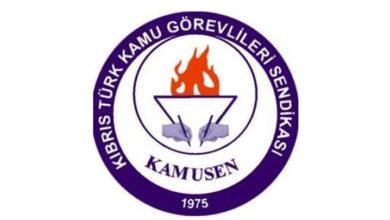 Photo of Kamu Sen, üyelerinin on call çalışmayacağını duyurdu