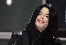 Photo of Michael Jackson'ın yıllardır saklanan otopsi raporu ortaya çıktı