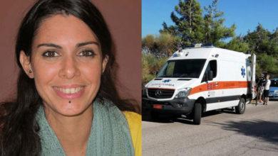 Photo of Natalie Christopher'ın ölüm sebebi belli oldu
