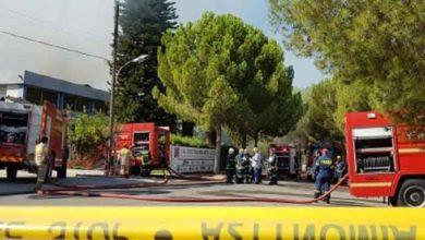 Photo of Güney Lefkoşa'daki yangında 1 kişi öldü