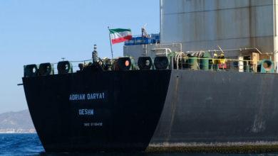 Photo of 45 günlük alıkoyma sona erdi: İran tankeri Cebelitarık'tan ayrıldı