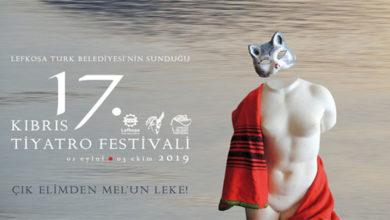 Photo of 17. Kıbrıs Tiyatro Festivali'nin tanıtım kokteyli, Çarşamba akşamı yapılacak