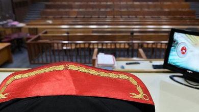 Photo of Türkiye'de Yargı reformu: Cezada pazarlık modeli geliyor