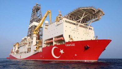 Photo of Yavuz, delmeye başladı