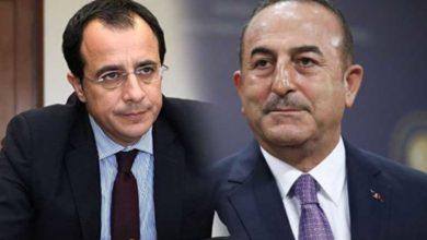 Photo of Çavuşoğlu  ile Hristodoulidis New york'ta karşılaştı
