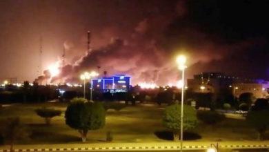 Photo of Suudi Arabistan'da petrol tesisi saldırıları: ABD, İran'ı suçladı