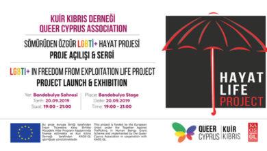 """Photo of Kuir Kıbrıs Derneği """"HAYAT!"""" Projesi Açılış Etkinliği ve Sergisine Davet"""