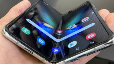 Photo of Samsung ilk katlanabilir ekranlı akıllı telefonu Galaxy Fold'u piyasaya çıktı