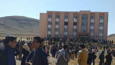 Photo of Afganistan'da üniversitede patlama