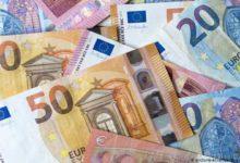 Photo of Rum Yönetimi'nin hazine nakit açığı 20,74 milyar Euro