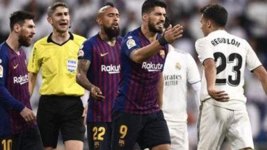 Photo of Barcelona-Real Madrid maçı güvenlik endişeleri nedeniyle 18 Aralık'a ertelendi