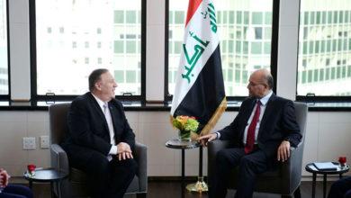 Photo of Pompeo, Irak Cumhurbaşkanı Salih ile görüştü: Türkiye'nin Suriye'ye operasyonu ele alındı